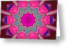 Illuminated Rose Greeting Card