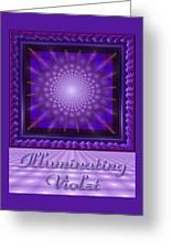Illuminating Violet Greeting Card
