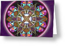 Illusion Of Self Mandala Greeting Card