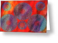 Illusions Greeting Card
