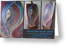 Illusive Water Nymph 240908 Greeting Card