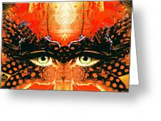 I'm Looking Through You Greeting Card
