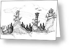 Imagination 1993 - Eagles Over Desert Rocks Greeting Card