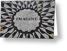 Imagine A World Of Peace Greeting Card