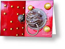 Imperial Lion Door Knocker Greeting Card by William Voon