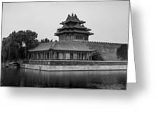Imperial Reflections Greeting Card