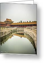 Imperial Waterway Greeting Card