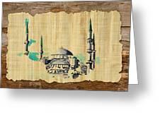 Impressionistic Masjid E Nabwi Greeting Card by Catf