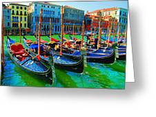 Impressionistic Photo Paint Gs 009 Greeting Card