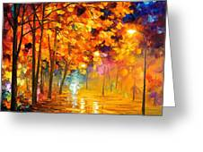 Improvisation Of Trees - Palette Knife Oil Painting On Canvas By Leonid Afremov Greeting Card