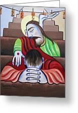 In Jesus Name Greeting Card