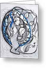 In Memory Of Blue Woman Greeting Card