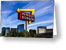 In N Out Greeting Card