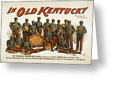 In Old Kentucky Greeting Card