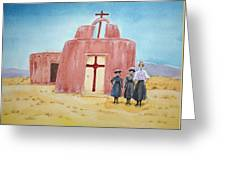 In Old New Mexico II Greeting Card