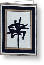 In Perfect Balance Greeting Card by Barbara St Jean
