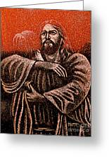 In The Arms Of Christ Greeting Card