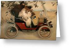 In The Automobile Greeting Card