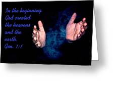 In The Beginning Greeting Card