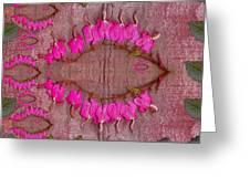 In The Eye Of The Koi Pop Art Greeting Card