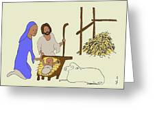 In The Manger Greeting Card
