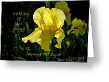In The Morning Greeting Card