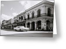 The Streets Of Havana Greeting Card