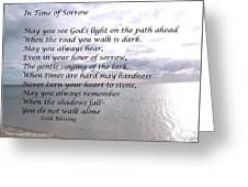 In Time Of Sorrow Greeting Card