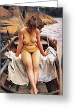 In Werners Rowing Boat Greeting Card