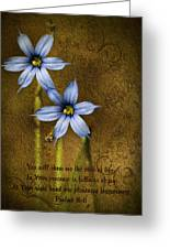 In Your Presence Is Fullness Of Joy Greeting Card