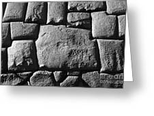 Inca Stonework Greeting Card