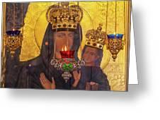 Incense Burners Saint Nicholas Church Greeting Card