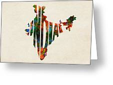 India Typographic Watercolor Map Greeting Card by Inspirowl Design
