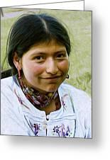 Indian Maid Greeting Card