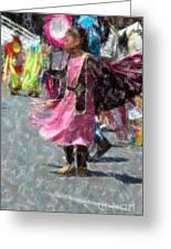 Indian Princess Dancer Greeting Card