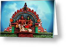 Indian Temple Greeting Card