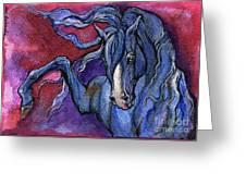 Indigo Horse 1 Greeting Card