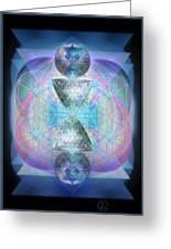 Indigoaurad Chalice Orbing Intwined Hearts Greeting Card