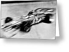 Indy 500 Race Car Blur Greeting Card