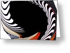 Infinity Dancer 8 Greeting Card