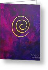 Infinity - Deep Purple With Gold Greeting Card