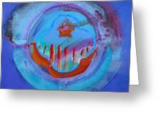 Inflame Skyline Greeting Card