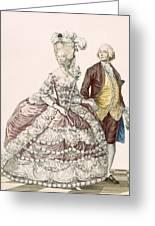 Informal Wedding Dress, Engraved Greeting Card