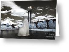 Infrared City Park Greeting Card