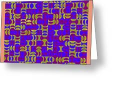 Infused Segments.13 Greeting Card