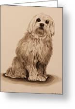 Ink Dog Greeting Card