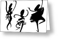 Ink Painting With Abstract Dancers  Greeting Card