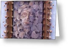 Inner Cacophany - Framed Greeting Card