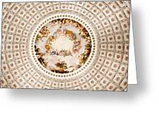 Inner Dome Greeting Card