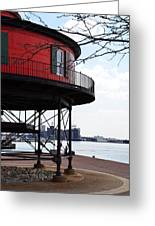 Inner Harbor Lighthouse - Baltimore Greeting Card